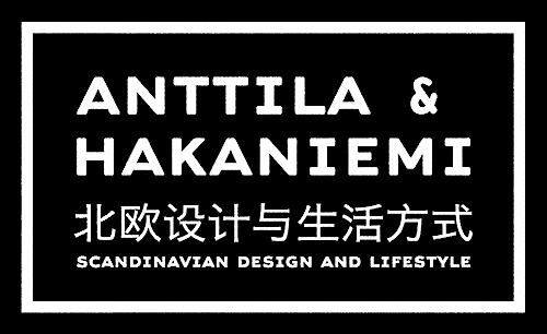 Anttila & Hakaniemi