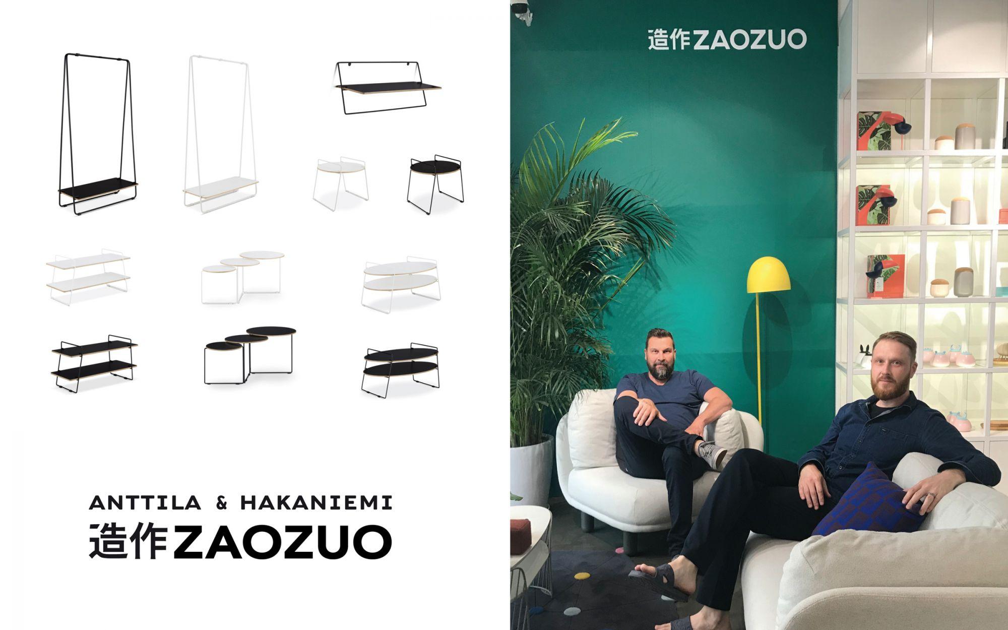 ZaoZuo